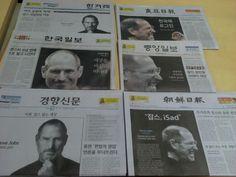 Korean Newspapers