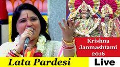 KRISHNA JANMASHTAMI | PART 1 | Lata Pardesi | Live Performance 2016 | In...