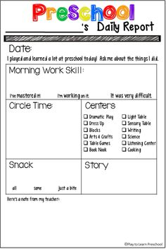 Free Preschool daily report from Play to Learn Preschool