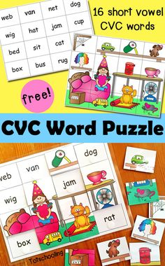 FREE CVC word puzzle that includes 16 short vowel CVC words. Great for beginning readers and kindergarten kids!