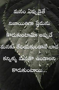 Free Life Quotes, Quick Quotes, Life Lesson Quotes, Life Lessons, People Quotes, True Quotes, Bible Quotes, Qoutes, Love Quotes In Telugu