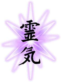 Reiki... I have this as a tattoo on my left calf.