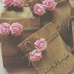 Eid Gift Bags, Eid Crafts, Eid Party, Birthday Goals, Gift Wraping, Eid Special, Ramadan Gifts, Ramadan Decorations, Floral Logo