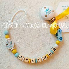 Подарок на рождение ребёнка - для новорожденных мальчиков и девочек