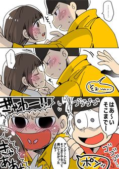 Oso why you distubed them Anime Poses, Anime Couples Manga, Anime Guys, Osomatsu San Doujinshi, Laughing And Crying, Ichimatsu, Chibi, Fanart, Anime Characters