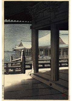 『清水寺の暮雪』川瀬巴水 - Snowfall at Kiyomizu Temple, Kyoto by Hasui Kawase 大田区立郷土博物館の川瀬巴水展でみた。昨日今日の天気にちょうどな絵柄
