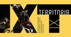 Territorir - theater