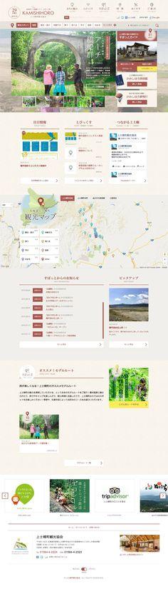 http://kamishihoro.info/