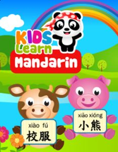 Kids can start learning Chinese as young as 2 year old - with this fun app, they will learn while playing games