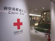 御堂筋献血ルーム クロスカフェ