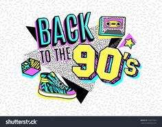 Memphis poster, card or invitation with geometric elements, sneakers and tape cassette. Back to the 90s. Vector illustration in trendy 80s-90s memphis style.