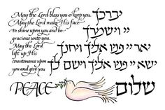 I've always loved this blessing from Numbers How cool to find it in English and Hebrew! Biblical Hebrew, Hebrew Words, The Words, Messianic Judaism, Learning A Second Language, Learn Hebrew, Word Study, Torah, Beautiful Words