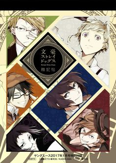 Bungou Stray Dogs | Characters