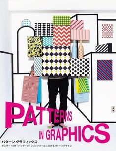 Patterns in Graphics: Poster, Package, DM, Shop Tool and More by Ami Miyazaki, http://www.amazon.com/dp/4756240062/ref=cm_sw_r_pi_dp_LvpRrb1AFDCCG