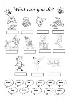 Positional Words Worksheet for Kindergarten Action Words with Worksheets Middle School Math Nouns Worksheet, Free Kindergarten Worksheets, 1st Grade Worksheets, Grammar Worksheets, English Worksheets For Kids, English Activities, Positional Words Kindergarten, Can Verb, Verbo Can