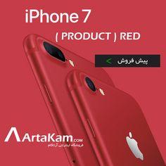 #آیفون7قرمز - Apple iphone 7 PRODUCT RED . پیش فروش انحصاری در آرتاکام >  http://www.artakam.com/fa/index.asp?p=ProAdvancedSearch&key=product+red
