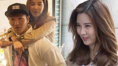 Seohyun kim jong kook dating