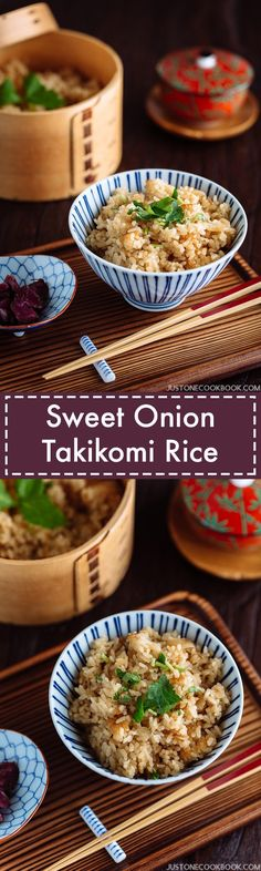 Sweet Onion Takikomi Gohan 玉ねぎの炊き込みご飯 - Caramelized sweet onion, seasoned with soy sauce and mirin, this simple Sweet Onion Takikomi Gohan is a flavorful and aromatic rice to accompany your next Japanesemeal. #rice #Japaneserice #takikomigohan #takikomi #炊き込みご飯 #mixedrice | Easy Japanese Recipes at JustOneCookbook.com