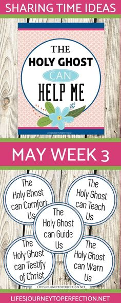 Life's Journey To Perfection: 2017 LDS Sharing Time Ideas for May Week The Holy Ghost can help me. Holy Ghost Lesson, Holy Spirit Lesson, Holy Ghost Talk, Lds Object Lessons, Fhe Lessons, Primary Lessons, Lds Primary, Baptism Talk, Famous Bible Quotes