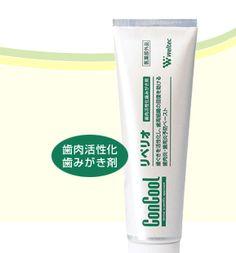 ウエルテック リペリオ - 歯周関連の歯磨き粉。ジェルコートFと併用