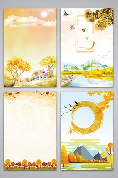 Fresh literary autumn season poster design background image#pikbest#backgrounds