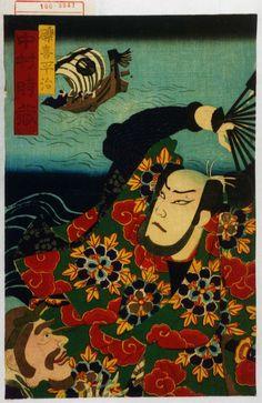 Morikawa Chikashige Title:「礫喜平治 中村時蔵」 Date:1881