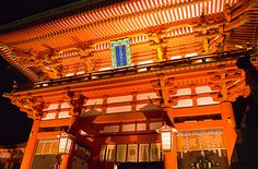 京都 - 伏見稲荷大社 Fushimi Inari-taisha Kyoto