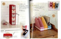 Out of Print / MILK CARTON Useful Organizers  by pomadour24, $19.00