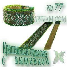 Krapivnyiy_braslet_77_s.jpg (512×512)