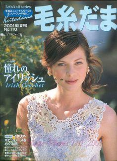 Let's Knit Series:  Keito Dama 2001  No. 110 Ivelise Feito à Mão: Blusa Lindíssima em Crochê Irlandês #afs collection