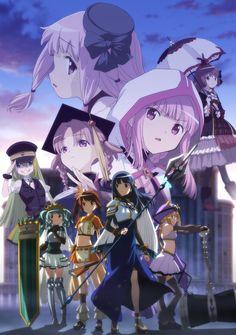 Madoka Magica, Monster Dolls, Fate Anime Series, Manga Comics, Kawaii Anime Girl, All Anime, Manga Girl, Character Illustration, Shoujo