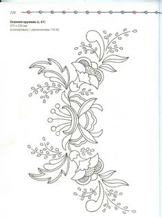 Embroidery Pattern from Gallery.ru / Фото #121 - Якобинская вышивка - Janik78. jwt