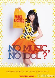 ゆっふぃー Tower Records, Idol, Wonder Woman, Superhero, Music, Movies, Life, Women, Musica