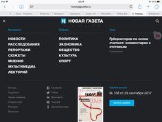 Website Menu, Boarding Pass
