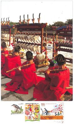Swap - Arrived: 2016.08.03   ---    Jongmyo jerye, a rite held for worshipping the late kings and queens of the Joseon Dynasty in Jongmyo Shrine, Seoul, South Korea.