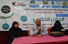 اخبار اليمن اليوم الخميس 5/4/2018 معهد نماء بالمكلا يختتم فعاليات برنامج المعرفة المهنية والقرائية