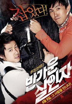 2010.04.09 (금) 7회 22:10 7000원 천안 씨너스