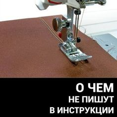 Sewing machine clothes tutorials new ideas Sewing Patterns For Kids, Skirt Patterns Sewing, Pfaff Creative, Sewing Clothes Women, Sewing Studio, Sewing Rooms, Janome, Sewing For Beginners, Sewing Hacks