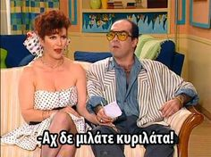 greek quotes and greek εικόνα