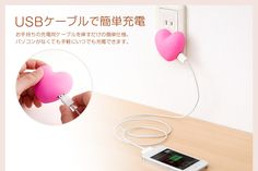 Heart shaped wall plug / Battery Charger