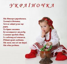 from Iryna with love.