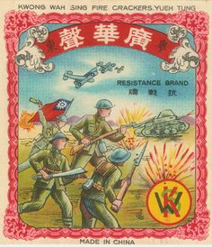 RESISTANCE BRAND FIRECRACKER LABEL- This 1930s firecracker label depicts Chinese fighting forces holding off the Japanese invasion