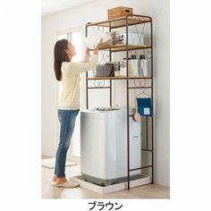 ランドリースペースを最大限に活かす背高ラック洗剤や柔軟剤などでゴチャつく洗濯機まわりをスッキリ整理。棚板3枚付でサイドバーにハンガーもかけられるなど、使いやすさは抜群です。おしゃれなデザインとリーズナブルな価格も魅力!(検索用)カラー展開:ブラウン ホワイト 白 01z626■商品サイズ/幅75・奥行40・高さ190cm〔棚板〕幅70・奥行39.5cm〔可動棚〕3枚(5cmピッチ・14段階調節)■品質/〔本体〕スチール(粉体塗装)〔棚板〕化粧繊維板※脚部アジャスター付●中国製※組立式※メーカーお届け品※日時指定不可