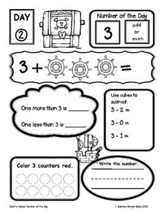 First Grade Back to School Number of the Day FREEBIE! All