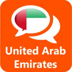 Talk to strangers from Arab Emirates. Find new friends for random video chat. Video Chat Sites, Online C, Country Videos, Talk To Strangers, Finding New Friends, Free Chat, United Arab Emirates, Alternative, Random