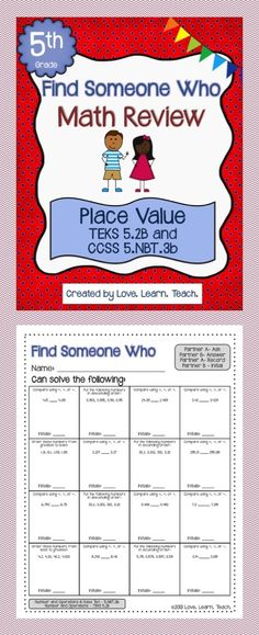 Practice ordering and comparing DECIMALS to thousandths. This is a fun, convenient, and quick way to ensure kids are learning. Now is the time to shop for back to school. {5th grade TEKS and CCSS aligned - also great for 4th grade challenges and 6th grade review.} $