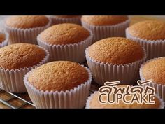 Muffin, Baking, Breakfast, Sweet, Desserts, Food, Cupcake, Cakes, Kitchens