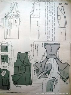 MADAM №12 1987.. Обсуждение на LiveInternet - Российский Сервис Онлайн-Дневников Japanese Sewing Patterns, Dress Sewing Patterns, Clothing Patterns, Barbie Vintage, Vest Pattern, How To Make Clothes, Pattern Drafting, Ladies Boutique, Pattern Paper