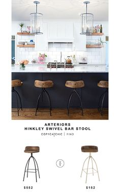 Arteriors Hinkley Swivel Bar Stool for $552 vs DecMode Round Low Back Metal Barstool for $69 Copy Cat Chic look for less budget home decor and design