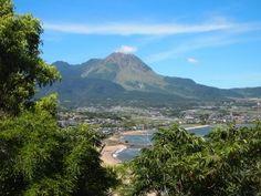Fugen Volcano